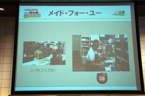 DSC00636.jpg