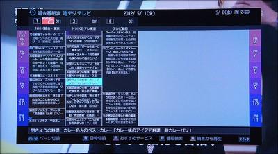 DSC03382.jpg