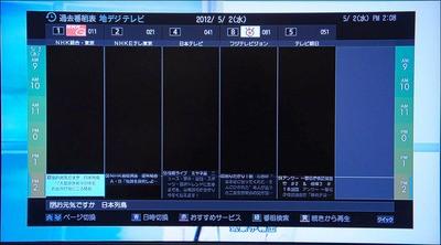 DSC03386.jpg