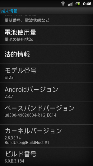 screenshot_2012-09-01_0046.png