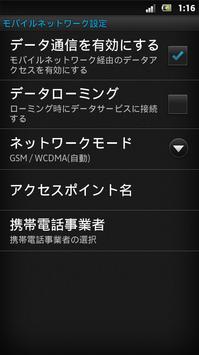 screenshot_2012-09-01_0116.png