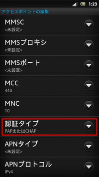 screenshot_2012-09-01_0123.png