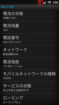 screenshot_2012-09-01_0124_1.png