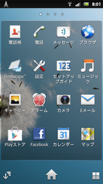 screenshot_2012-09-01_0801.png