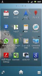 screenshot_2012-09-01_0801_1.png