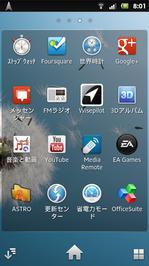 screenshot_2012-09-01_0801_2.png