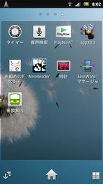 screenshot_2012-09-01_0802.png