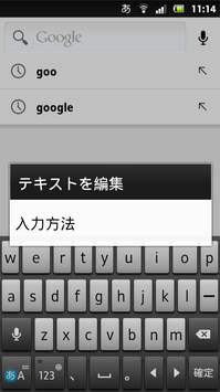 screenshot_2012-09-01_1114.png