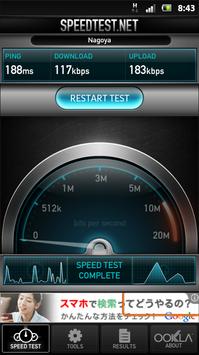 screenshot_2012-09-02_0843.png
