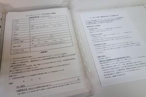 DSC05310.jpg