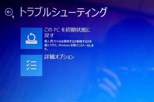 DSC08028.jpg