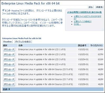 oraclelinux01.jpg