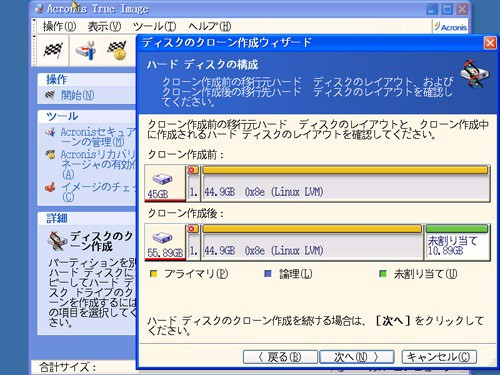 trueimage15.jpg