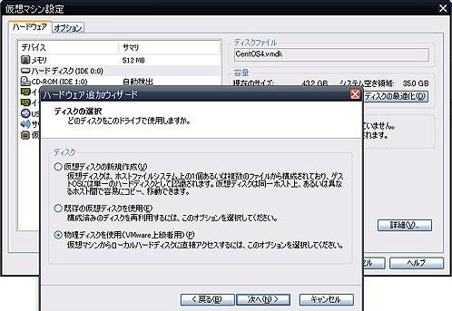 vmware00.jpg