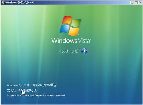 screen07.jpg