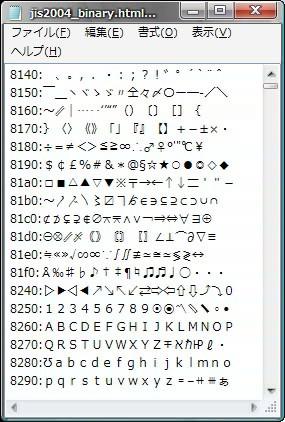 jis2004_test.jpg