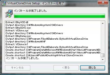 cd04.jpg
