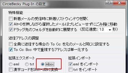 mail06.jpg