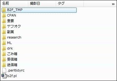 mail09.jpg