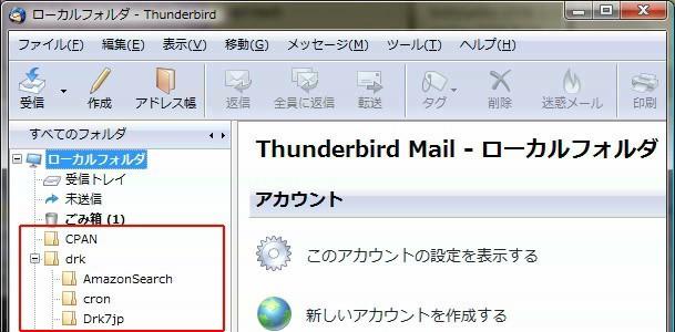 mail11.jpg