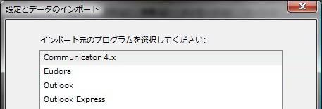 mail12.jpg