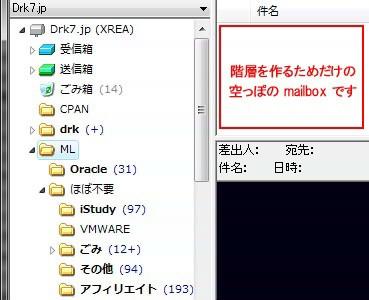 mail13.jpg