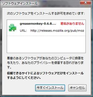 gremon04.jpg