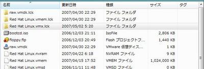 vmware02_.jpg