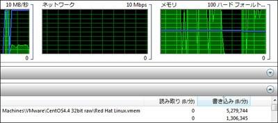 vmware06_.jpg