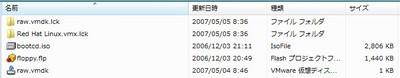 vmware09_.jpg