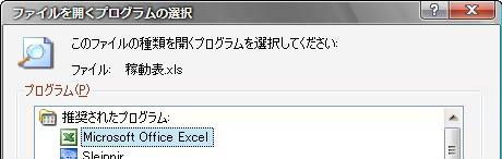 excel2007_01.jpg