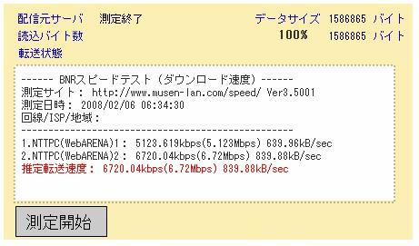 img01_asahi.jpg