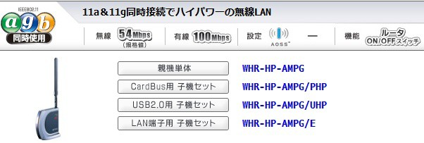 AMPG.jpg