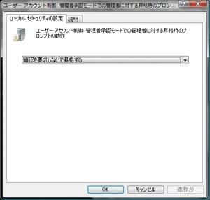UAC5.jpg