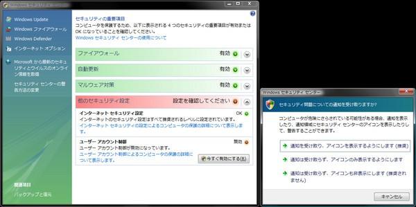 UAC6.jpg