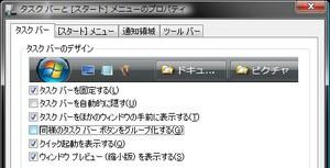 win7_12.jpg