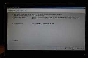 DSC_1822.jpg