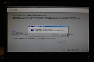 DSC_1826.jpg
