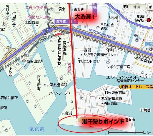 潮干狩り 番 瀬 船橋 三