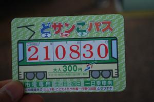 DSC_1098.JPG