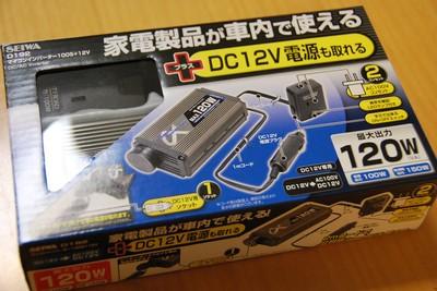DSC_0830.jpg