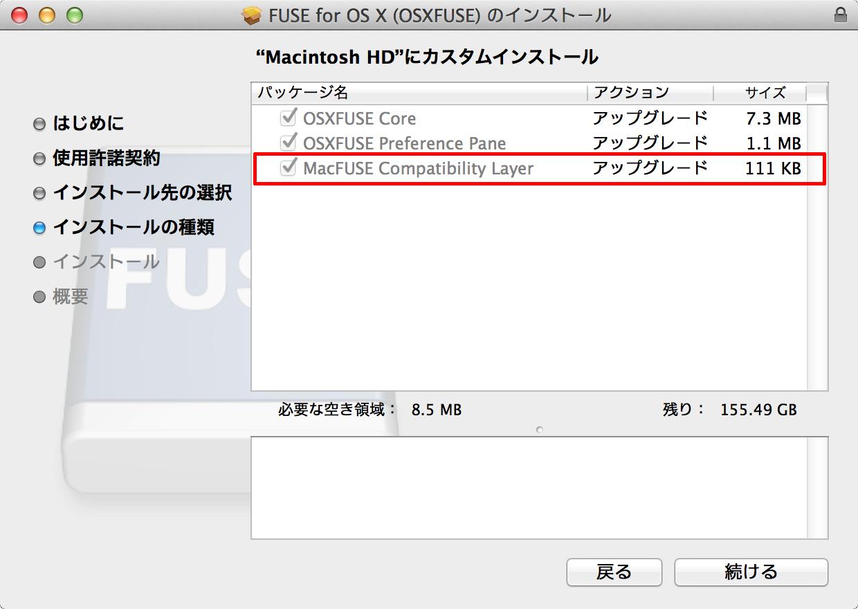 OSXFUSEとSSHFSでリモート資源を透過的にSFTP接続する - drk7jp