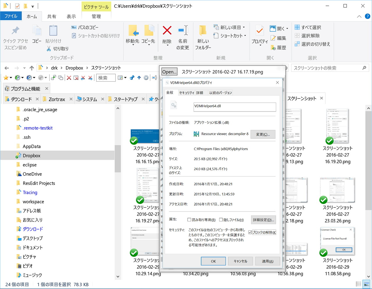 surface book の windows10 操作性を mac os x に近づけるために必須な5