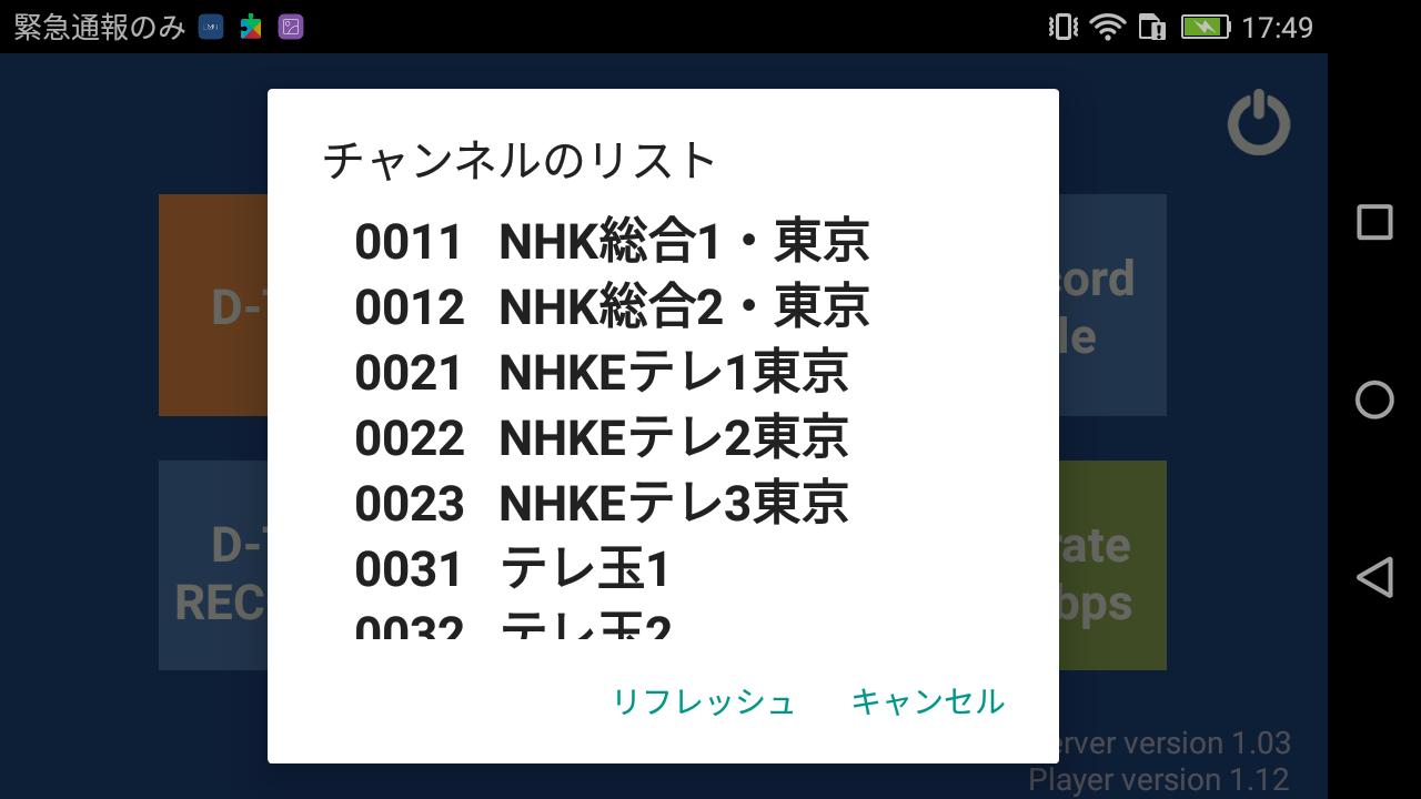 Screenshot_2017-05-27-17-49-58.png