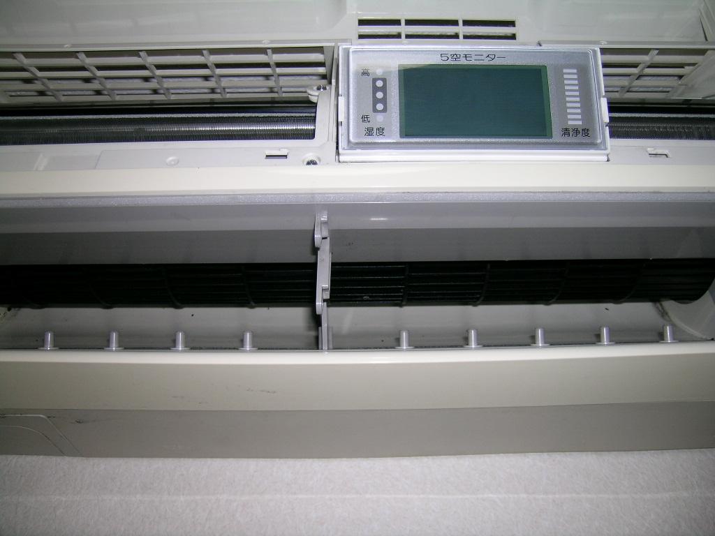 DSCN4455.JPG