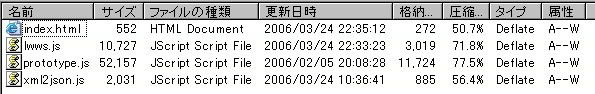 lwws01_2.jpg