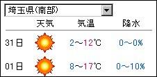 weather02.jpg